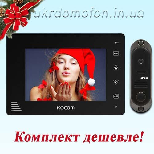 Домофон Kocom KCV-A374B+DVC311C