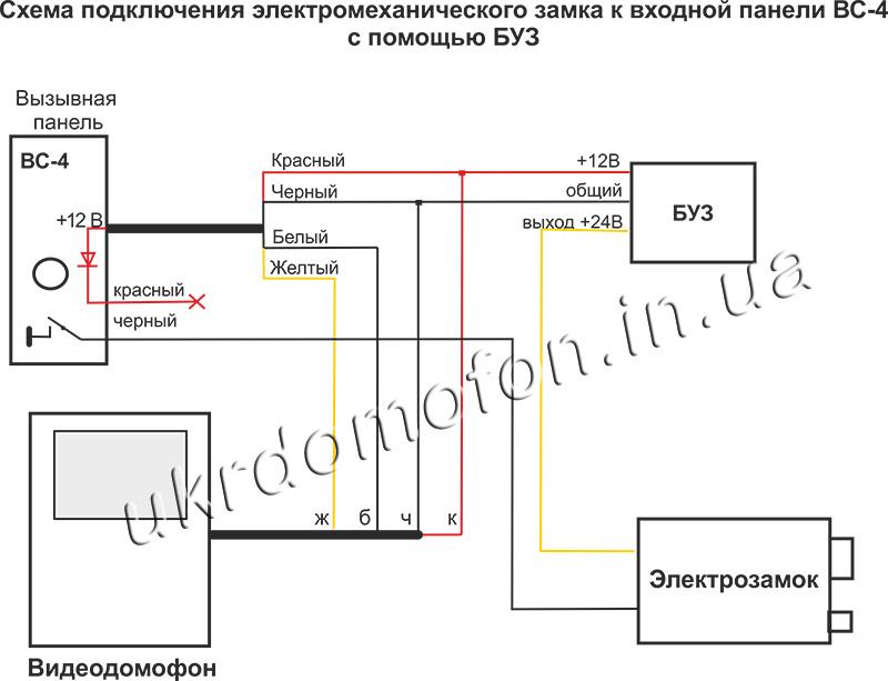 Вызывная панель схема подключения с замком