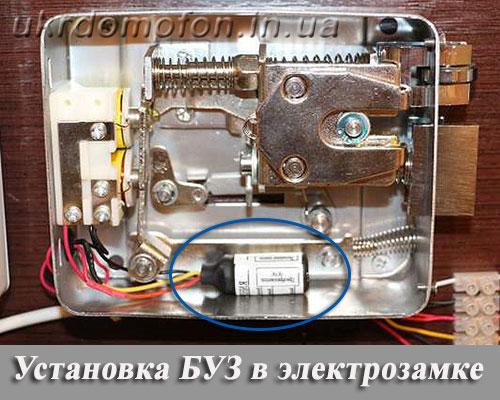 Блок управления электромеханическим замком своими руками