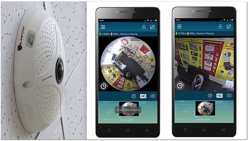 Картинка IP видеокамера выводит изображение на экран смартфона