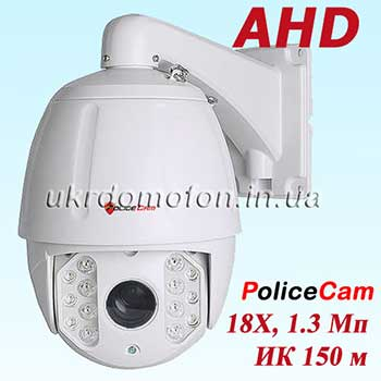 PC-1000 AHD1MP PoliceCam