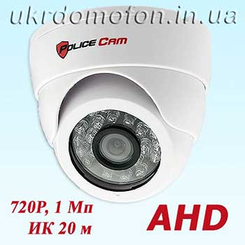 Видеокамера PC-317AHD1MP W PoliceCam