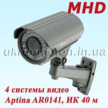 PC-880AHD1MP 4 in1 PoliceCam