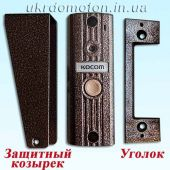 Вызывная панель Kocom KC-MC20 Brown