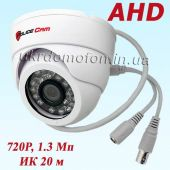 ������ ���������� PC-317AHD1.3MP Sony AHD PoliceCam