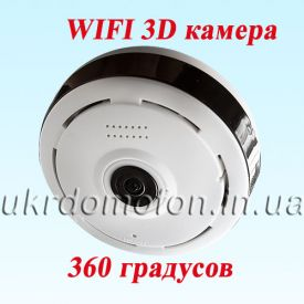 IP видеокамера WiFi 3D Panoramic 360 PoliceCam