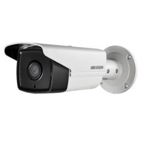 Уличная IP камера Hikvision DS-2CD2T42WD-I5 (4 мм)