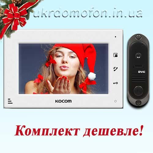 видеодомофон Kocom KCV-A374SD белый